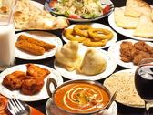 インド・ネパールレストラン&バー ケンタの詳細