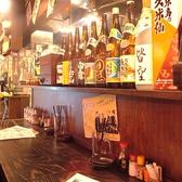 ありがとう 千葉中央店 居酒屋の雰囲気2