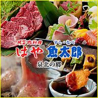 わいわい楽しく焼肉♪こだわり和食で舌鼓!!