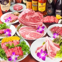 和牛食べ放題 牛スター 歌舞伎町店の写真