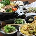 農村PUNCH自慢の野菜を贅沢に使った料理の数々。新鮮な野菜をお楽しみください!