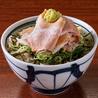 豚のさんぽ 長野店のおすすめポイント3
