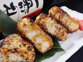海女の酌 錦三丁目ビアガーデンのおすすめ料理3