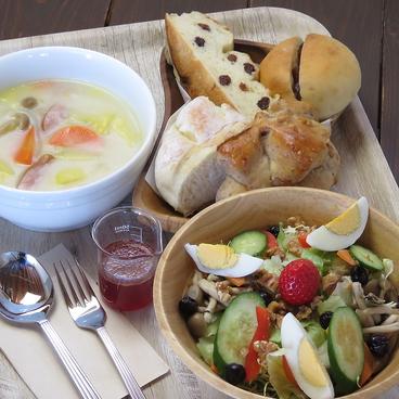 くろいちごCafe 浦部農園 茂原のおすすめ料理1