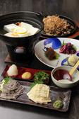 嘉ちゃん 京都鉄板焼きのおすすめ料理2