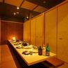 赤から 三宮北野坂店のおすすめポイント1