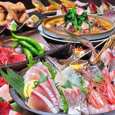 つくよみ 其ノ弐のおすすめ料理1