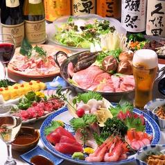 個室創作居酒屋 スターのおすすめ料理1