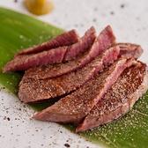 窯焼きdining 和蘭ししがしらのおすすめ料理2