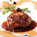 料理メニュー写真ビーフ100% オリジナルハンバーグ