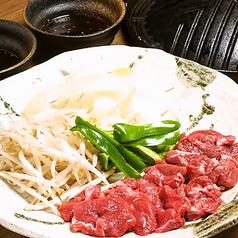 牛タン 圭助 蒲田東口のおすすめ料理1