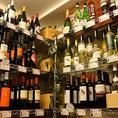 他にはない大型ワインセラー☆お客様自身で選んで頂くことができます。一本2000円~ご用意してます!