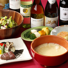 チーズフォンデュ&ステーキ&ワイン ケルン 本店のコース写真