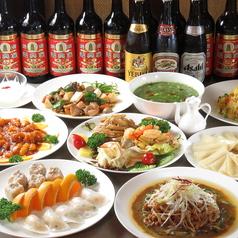 中華料理 本場中国と台湾の味 心苑のコース写真