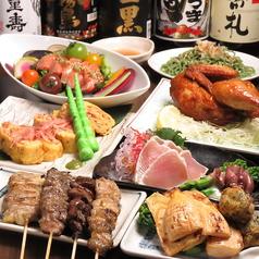 とり八 大和店のおすすめ料理1