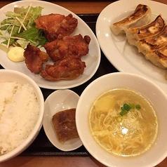 餃子屋台 MENOJIのおすすめ料理3