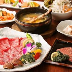 炭火焼肉 皇亭のおすすめ料理1