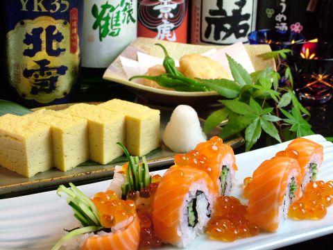 古町[すし柳美]で粋な江戸前寿司を!酒のおつまみ・こだわり美酒も色々揃います。