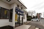 菊屋 北成島店の雰囲気2