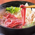 料理メニュー写真砦の和牛すき焼き(2人前より)