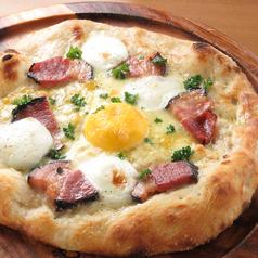 ビスマルクピザ|Pizza Bismarck