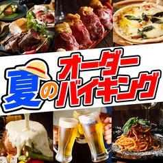 和食×ビストロ さとう 名古屋店特集写真1