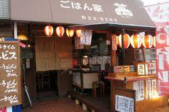萬福 姫路の写真