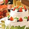 専属パティシエが作るウェディングケーキはサプライズ&感動の必須アイテム☆ ご予約は2日前までに!!