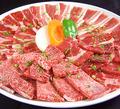料理メニュー写真【ファミリー盛合せBIG600】 (国産&厳選牛・お肉600g) 4~5名様向け
