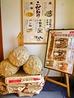 よし平 神島台店のおすすめポイント3