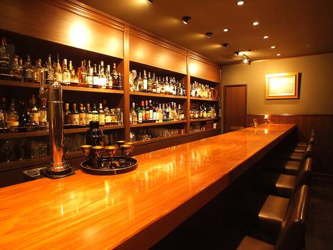 Bar Anthem image