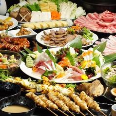 池袋忘年会食べ放題 個室居酒屋 縁 ~yukari~ 池袋駅前のおすすめ料理1