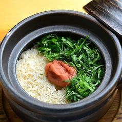 料理メニュー写真梅としらすの紫蘇釜飯