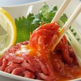 焼肉さんあい 上福岡店のおすすめ料理2