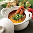 「ジムトンプソン特製トムヤムクン」など、タイの絶品料理を是非お召し上がりくださいませ!
