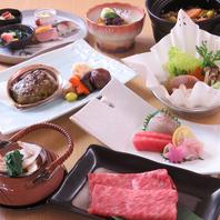 会席料理をお気軽にお楽しみ下さい。
