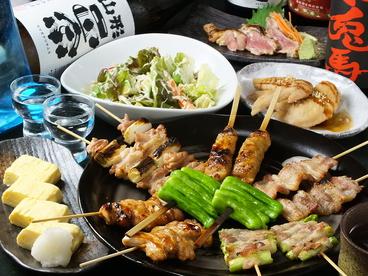 田蔵のおすすめ料理1