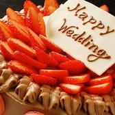 アリス専属のパテシエがケーキをお作り致します。サプライズや結婚式の1次会、2次会に大人気です♪また、デザートブッフェは1,000円~ご用意しております。