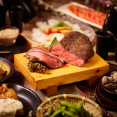 創作和食ビストロ いこいや 新宿東口離れのおすすめ料理2