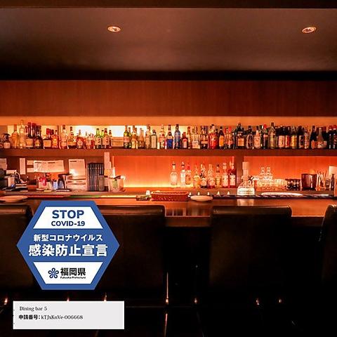 隠れ家bar☆リーピート率が高いダイニングバー!貸切・宴会飲放付プラン2500円~☆★