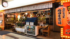 梅田産直市場 大阪駅前第3ビル店の写真