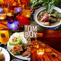 トムボーイ TOMBOY TOM THAI 池袋1号店