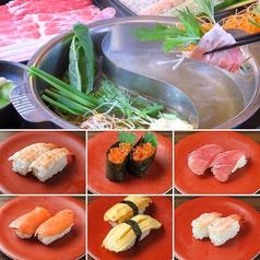 寿司 しゃぶしゃぶ 食べ放題 晴れぶたいの特集写真
