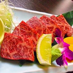 焼肉 円寿のおすすめ料理1