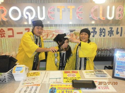 Restaurant & Karaoke Korokke Club hakata Honten image