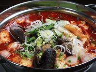 海鮮スンドゥブチゲ鍋
