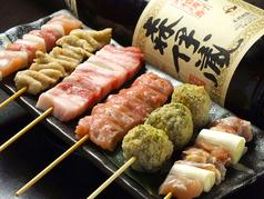 とり八 八幡駅前本店のおすすめ料理1