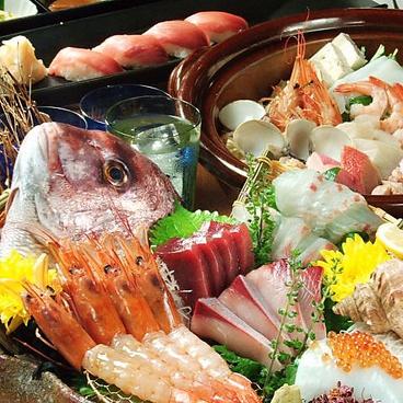 大和路 目黒店のおすすめ料理1