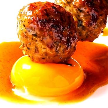 焼鳥ダイニング クオーゼ QUOZEのおすすめ料理1
