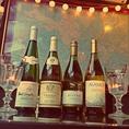 ワインもご用意しております◎イタリア、フランス、ニューワールドまで。豊富なワインリストからお好きなものをお選びください。グラスでもお気軽にお楽しみいただけます!